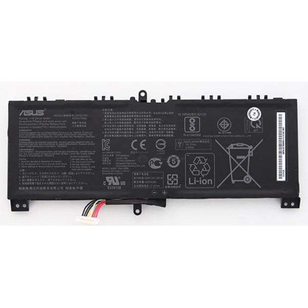 C41N1709 Batterie ordinateur