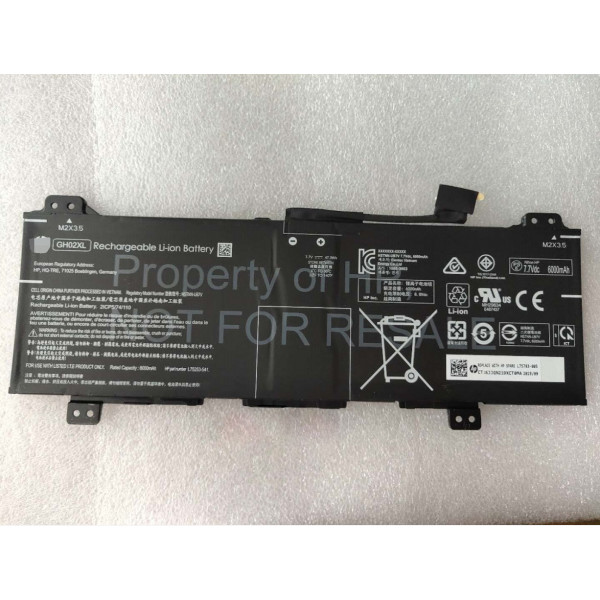 Batterie ordinateur HP HSTNN-UB7V