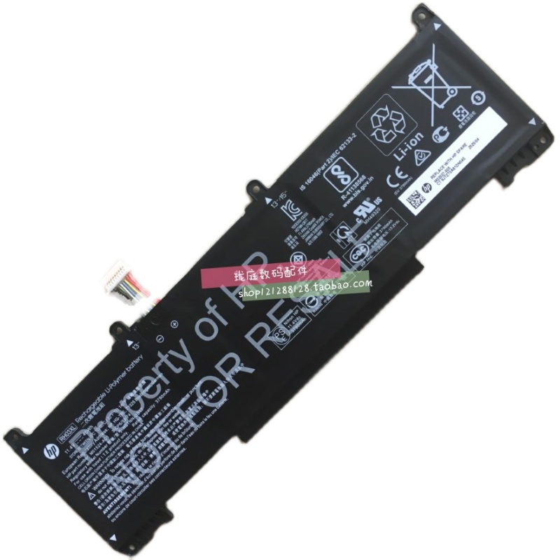HP RH03XL Batterie